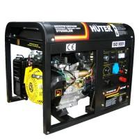 Бензиновый генератор HUTER DY6500LXW с функцией сварки и колесами