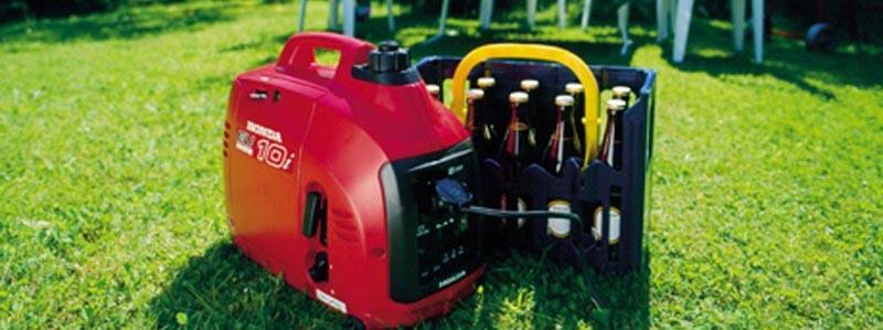 Инверторный генератор для дома 1 - 5 кВт.